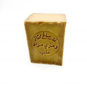 Un pain de Savon d'Alep à l'huile d'olive